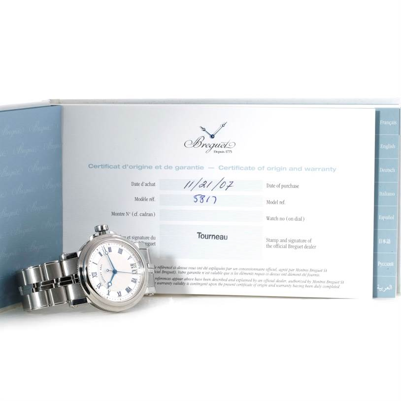 9745 Breguet Marine Big Date Automatic Stainless Steel Watch 5817ST/12/SM0 SwissWatchExpo