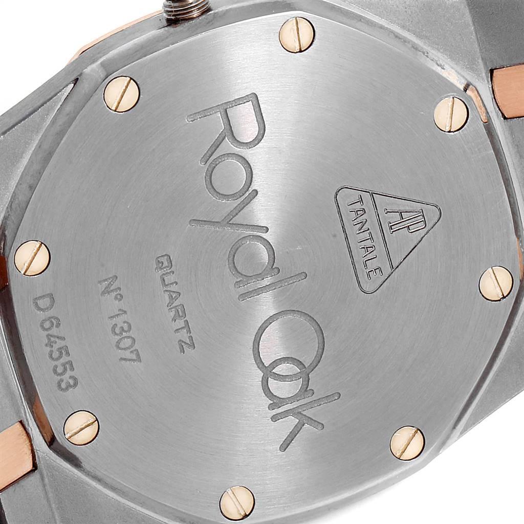 25696 Audemars Piguet Royal Oak Tantalum Rose Gold Mens Watch SwissWatchExpo