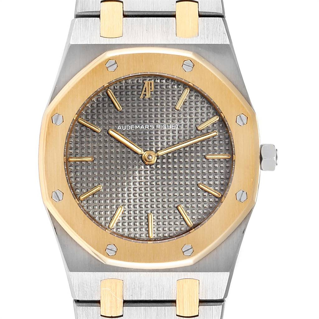 Audemars Piguet Royal Oak 33mm Grey Dial Steel Yellow Gold Mens Watch