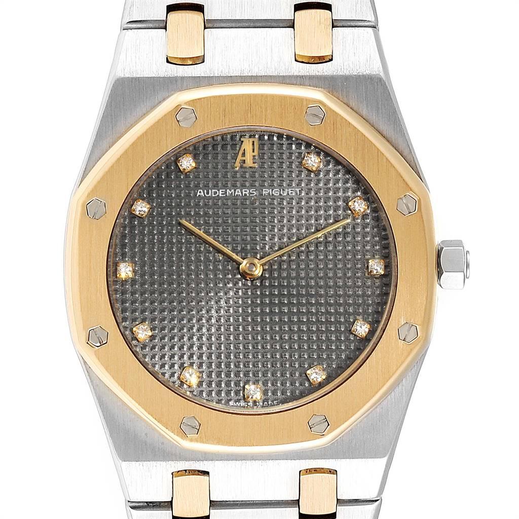 Audemars Piguet Royal Oak 33mm Diamond Steel Yellow Gold Mens Watch