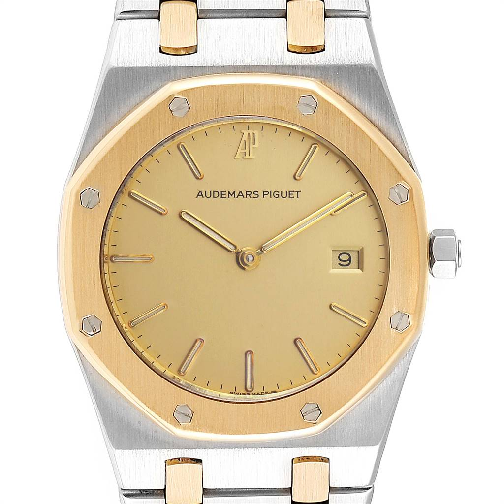 Audemars Piguet Royal Oak 33mm Steel Yellow Gold Quartz Mens Watch SwissWatchExpo