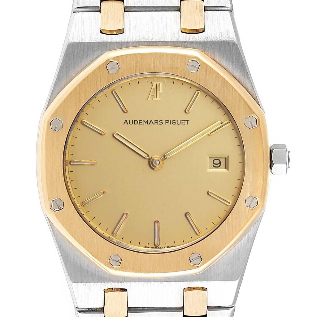 26412x Audemars Piguet Royal Oak 33mm Steel Yellow Gold Quartz Mens Watch SwissWatchExpo