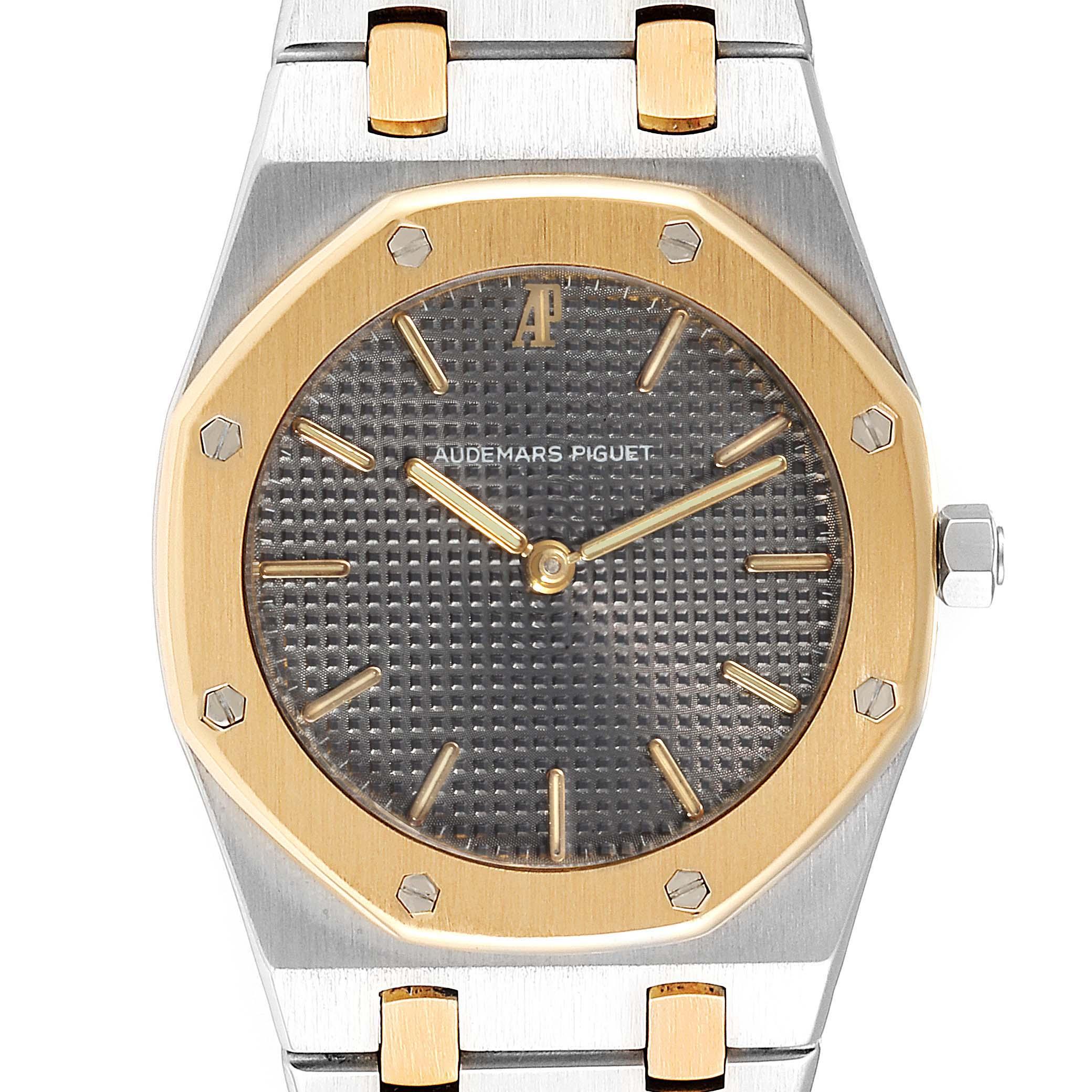 Audemars Piguet Royal Oak 33mm Grey Dial Steel Yellow Gold Mens Watch