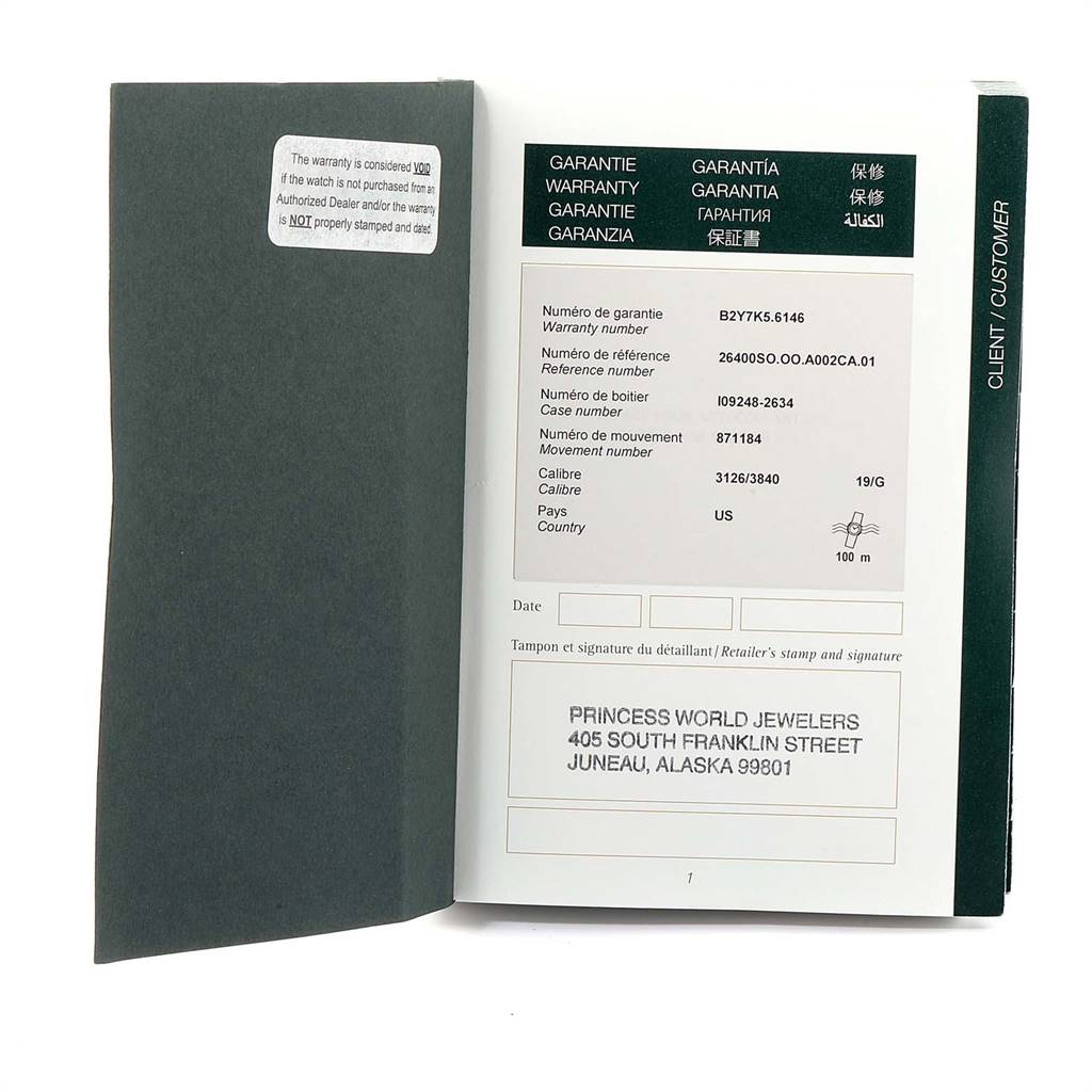 26798 Audemars Piguet Royal Oak Offshore Chronograph Watch 26400 Box Papers SwissWatchExpo