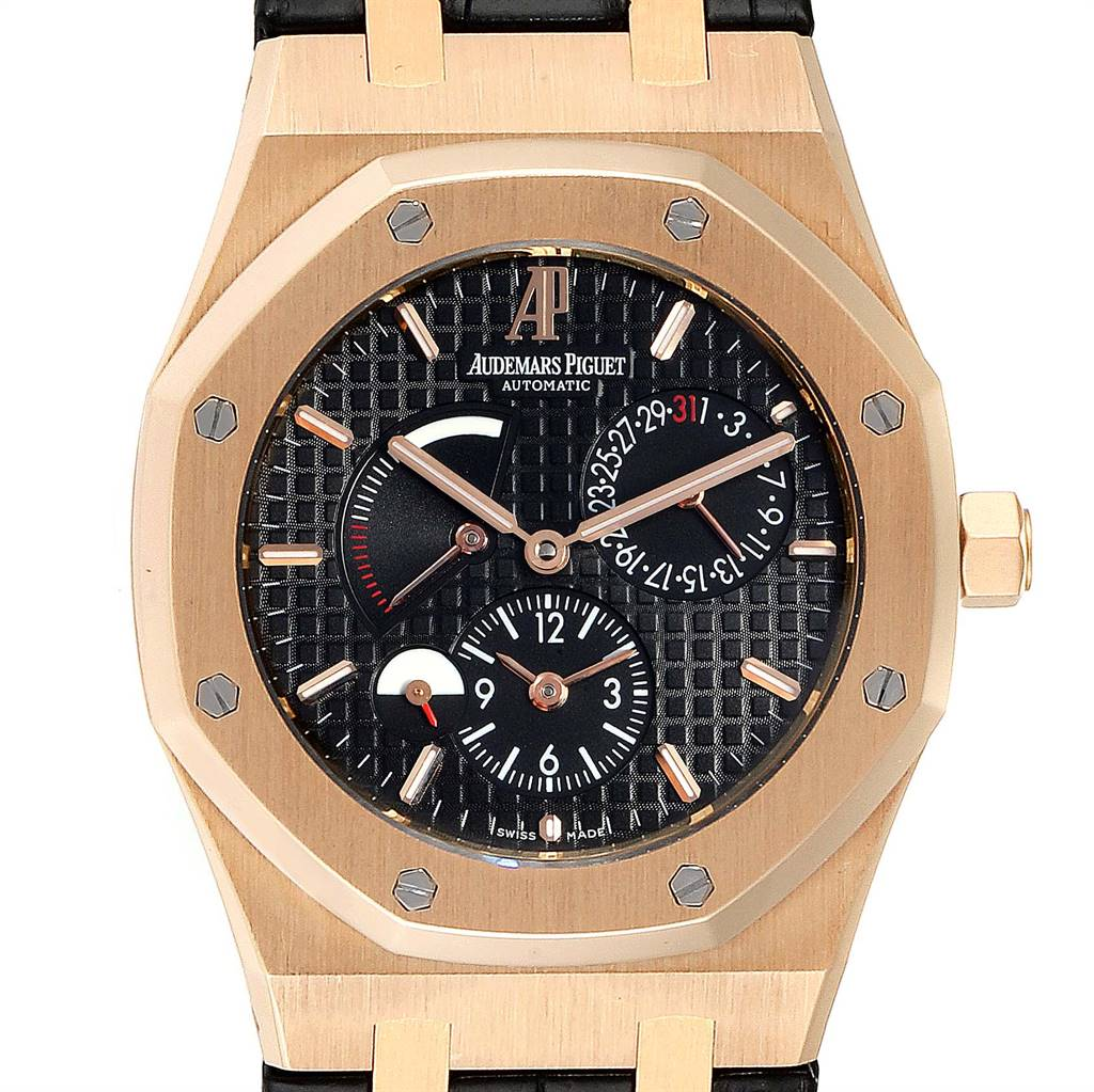 Audemars Piguet Royal Oak Dual Time Power Reserve Rose Gold Watch 26120OR SwissWatchExpo