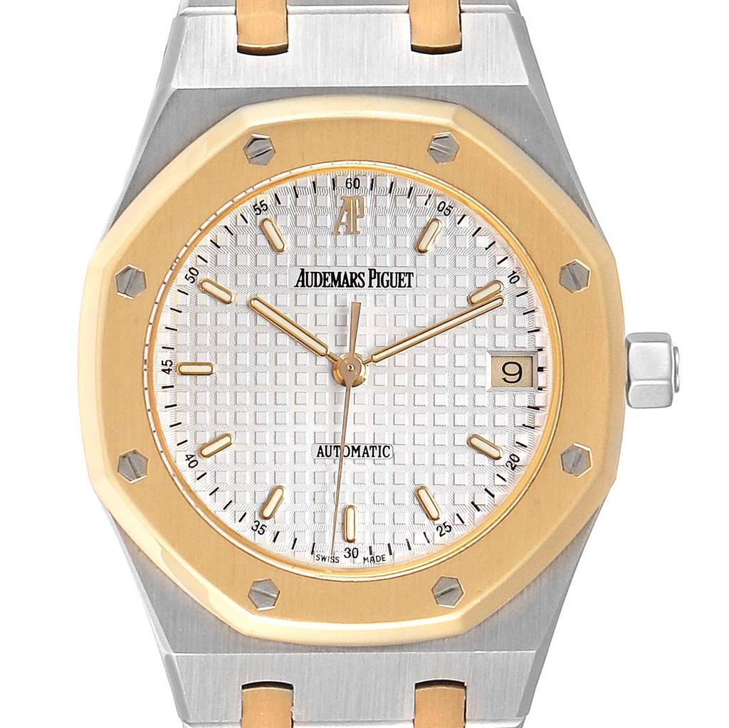 Audemars Piguet Royal Oak Steel Yellow Gold Mens Watch 14790SA