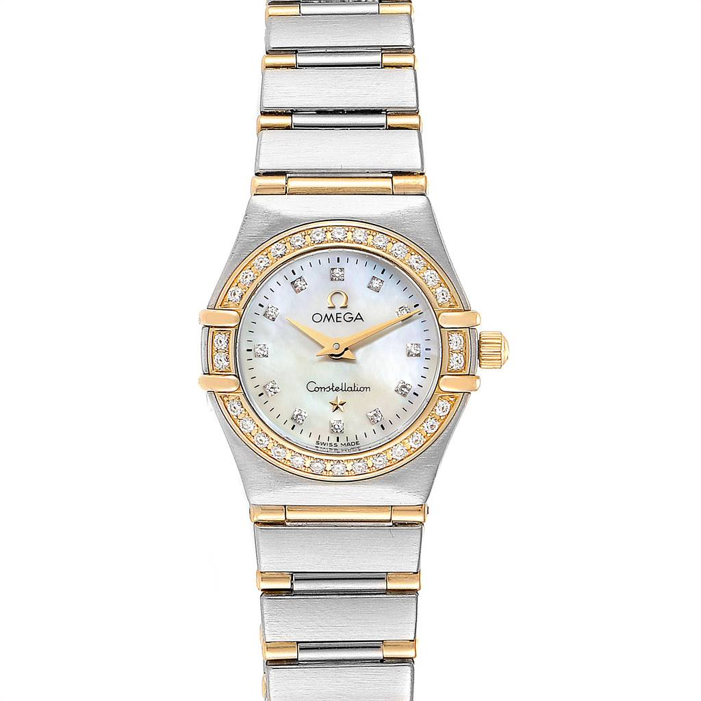 Photo of Omega Constellation MOP Diamond Ladies Watch 1267.75.00 Box Card