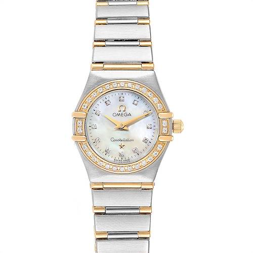 Photo of Omega Constellation MOP Diamond Ladies Watch 1267.75.00 Box Card