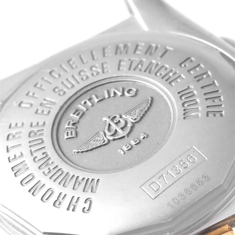 13241 Breitling Cockpit Ladies Steel 18K Yellow Gold Diamond Watch D71356 SwissWatchExpo