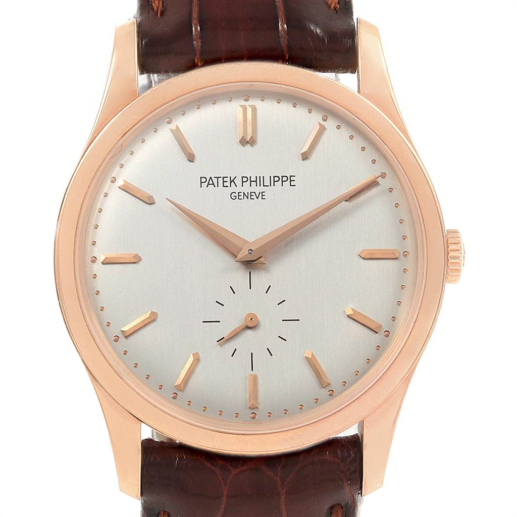 11336P Patek Philippe Calatrava 37mm Rose Gold Small Seconds Watch 5196 SwissWatchExpo