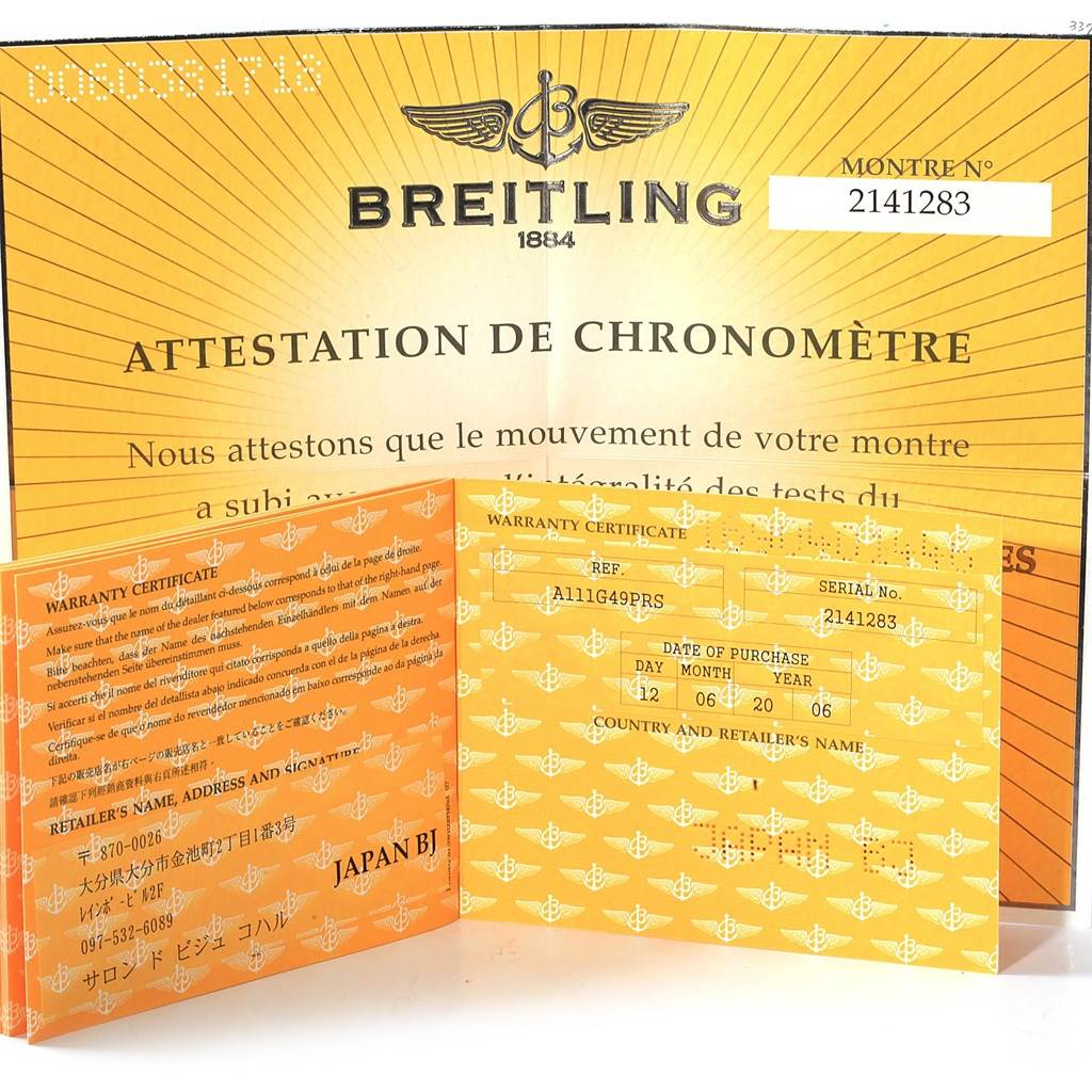 18780 Breitling Aeromarine Superocean Chronograph Watch A13340 Box Papers SwissWatchExpo