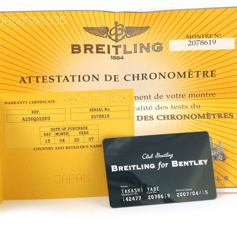 Breitling Bentley Motors T Bronze Dial Steel Watch A25363 Box Papers SwissWatchExpo