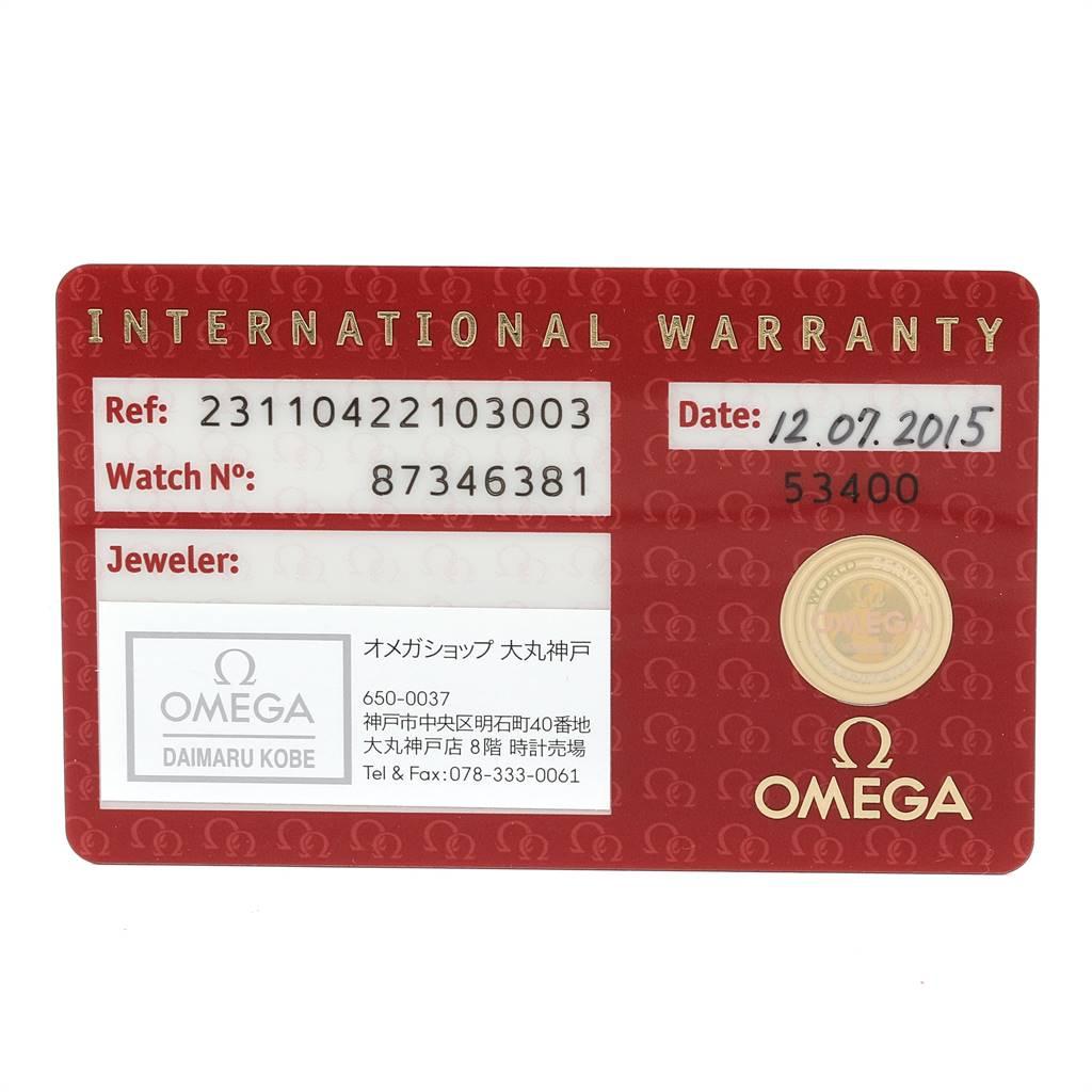 24628 Omega Seamaster Aqua Terra Mens Watch 231.10.42.21.03.003 Box Card SwissWatchExpo