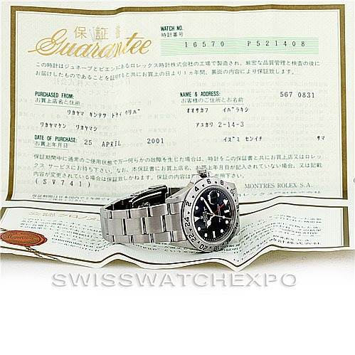 Rolex Explorer II Mens Steel Black Dial Watch 16570 SwissWatchExpo