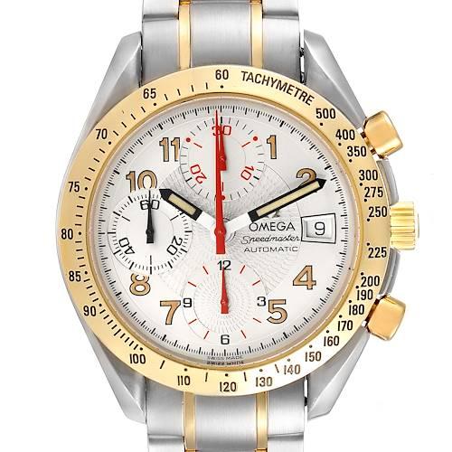 Photo of Omega Speedmaster Japanese Market Limited Edition Mens Watch 3313.33.00