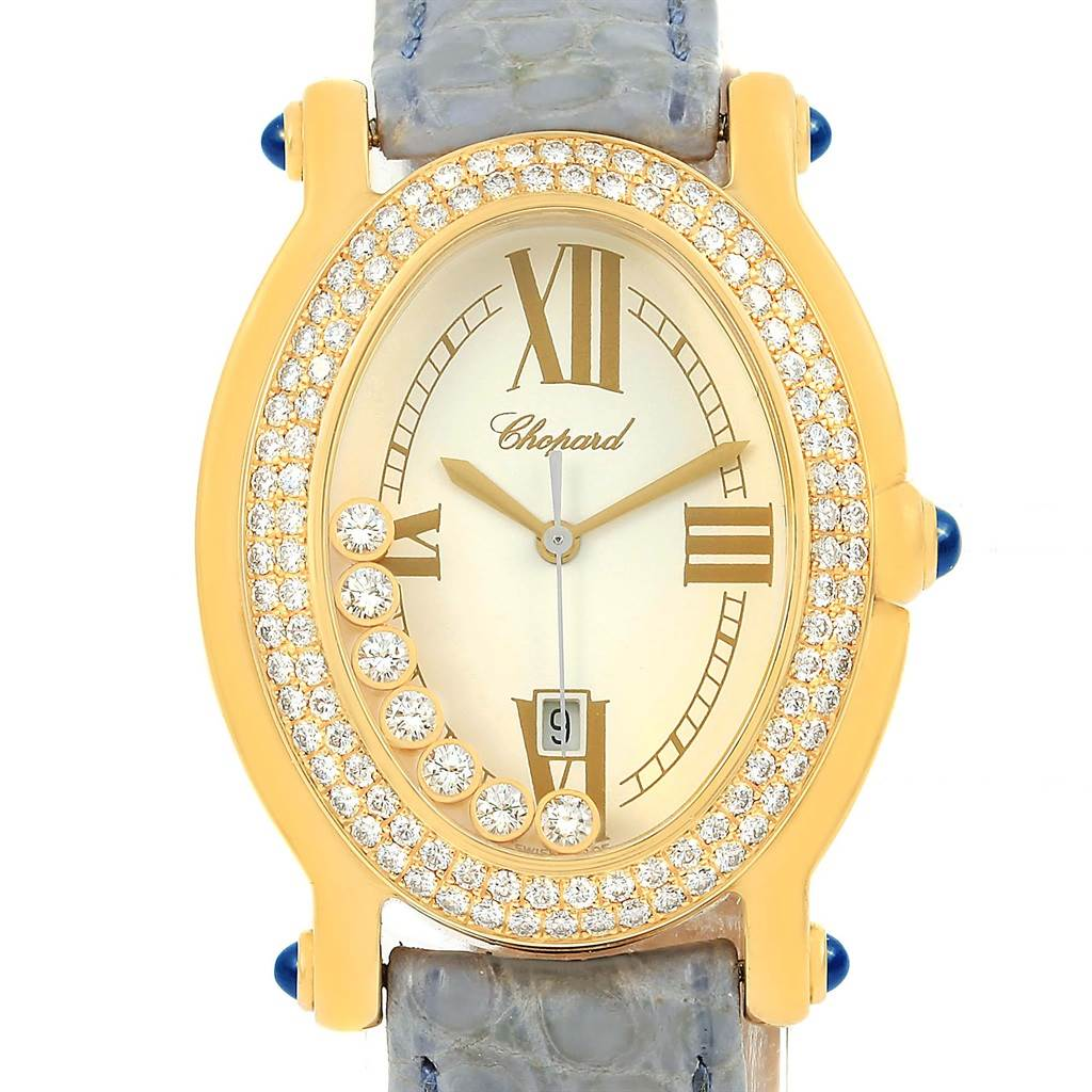 15638 Chopard Happy Diamond Yellow Gold Floating Diamonds Watch 27/7012-23 SwissWatchExpo