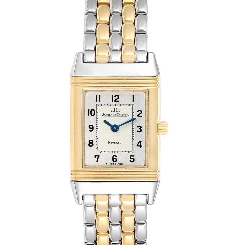 Jaeger LeCoultre Reverso Steel Yellow Gold Ladies Watch Q2605110